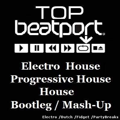 2006 best house music compilation: